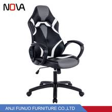 The Emperor Gaming Chair by Anji Funuo Furniture Co Ltd Racing Chair Pu Office Chair
