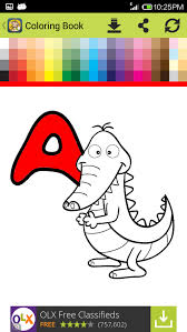 Coloring Book Android Source Code