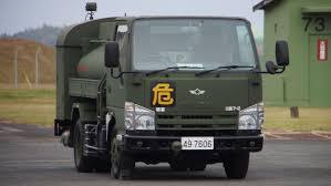 File:JASDF 2000L Fuel Tank Truck(Isuzu ELF, 49-7606) Right Front ...