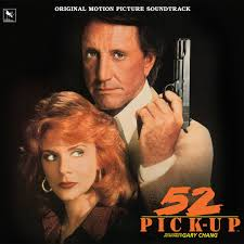 100 Gary Chang Film Music Site 52 PickUp Soundtrack Varse