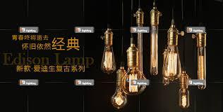 light bulb filament wire dolgular