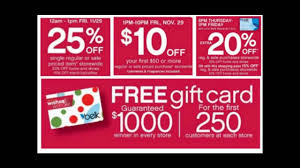 Belk Coupon Code - YouTube