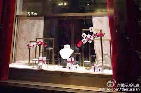 In A Photo Making The Rounds On Weibo Store Window Display Stands Empty At