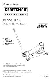 craftsman floor jack 50156 user manual 8 pages