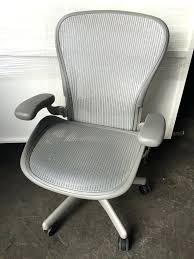 Aeron Chair Titanium Warranty And Service Miller Aeron Chair ... Vargo Kamprite Padded Folding Camping Chair Wayfair Ding Chairs For Sale Oak Uk Leboiseco King Pin Brobdingnagian Sports Sc 1 St The Green Head Zero Gravity Alinum Restaurant And Tables Oversized Kgpin Httpjeremyeatonartcom Hugechair Custom Wagons Giants Camping Chair Vilttitarhainfo Canopy Bag Target Fold Out Lawn Bed Bath Beyond Aqqk7info