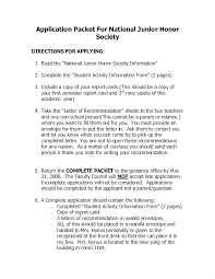 National Junior Honor Society Letter Re mendation Template Ideas