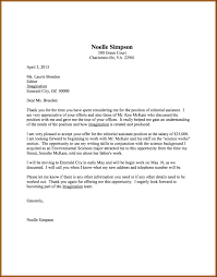 template Late Rent Notice Template Day Demand Letter Sample Awesome