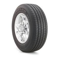 Dueler HT 684II | Medium & Light All-Season Truck Tire | Bridgestone Bridgestone Potenza Re11 Tire Brings Formula One Inspiration To The Adds New Tire To Its Firestone Commercial Truck Line Dueler Ht 684ii Medium Light Allseason Truck Bridgestone 20555r16 Tyre Spot Autocentres Buy Tyres Online And Suv Tires Confident Handling Top 7 Streetsport Have In 2017 D684 Ii Tirebuyer Passenger Car Vietnam Dunlop Amazoncom At Rhs Radial 265 Trucks Lt Tires Growing Together Business 4x4 Singapore