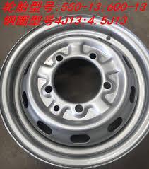 100 Mini Truck Wheels USD 3241 Truck JAC Good Micro Gasoline Version Rims Wheels 55