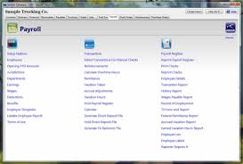 100 Axon Trucking Software Pricing Features Reviews Comparison Of