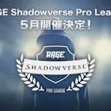 Shadowverse, AbemaTV, レバンガ北海道, CyberZ