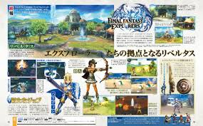 Final Fantasy Theatrhythm Curtain Call by Final Fantasy Explorers Miscellaneous Images The Final Fantasy