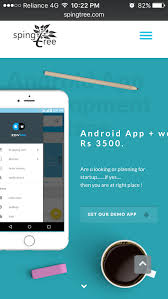 Cheap Website Design pany in India Just Rs 1500