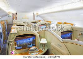 Emirates A380 Business Class fort Stock Royalty Free
