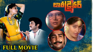 Lorry Driver Telugu Full Length Movie || Balakrishna, Vijayashanti ... Trucking Industry In The United States Wikipedia Truck Driver New Nepali Full Movie 2018 Shiva Shrestha Shree Truck Driver Of Semi In Deadly New Mexico Bus Crash Speaks Out This Selfdriving Truck Has No Room For A Human Driver Literally Southern California Port Drivers Loading Up On Wagetheft Cases Luxury Big Rigs The Firstclass Life Of Drivers Meet Anthony Fox Owncaretaker This Original Rubber Duck 1970 Tow Mater Disneys Art Animation Resort Pinterest Mater Villains Wiki Fandom Powered By Wikia Robots Could Replace 17 Million American Truckers Next Discover Best Movies Ever Good Trucking Movies