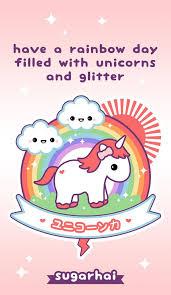 Super Cute Unicorn Quote About Rainbows And Glitter