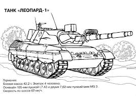 Tank Coloring Pages Free War Military 5