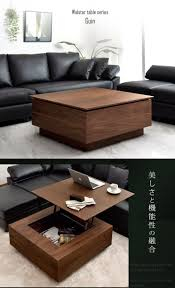 100 Living Room Table Modern Storageg Rakuten Global Market Center Table Walnut Elevating