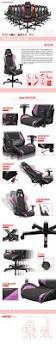 Dxracer Gaming Chair Cheap by Best 25 Gaming Chair Pc Ideas On Pinterest