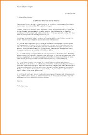 Re mendation Letter For Immigration Sample Gallery Letter