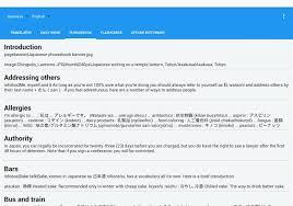 Japanese English Translator Android Apps on Google Play