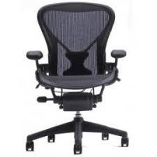 sièges ergonomiques la boutique du dos