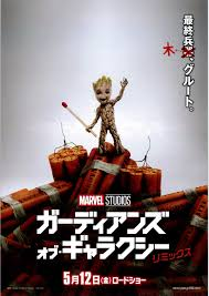 Yesterday We Launched Phase 1 Of Our Tribute To Marvels Guardians The Galaxy Vol 2 And Yall Seemed Really Appreciate It
