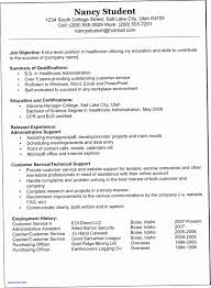 Entry Level Job Resume SHPN Examples Download Sample Template Free Throughout Remarkable