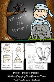 Halloween Multiplication Worksheets Grade 4 by 358 Best Halloween Math Activities Images On Pinterest Halloween