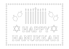 FREE Hanukkah Party Printables From Printabelle