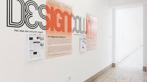 100 Tdo Architects Design Column 13 Migration Matters 2 Museum Boijmans Van Beuningen