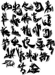 Calligraphy Graffiti Alphabet A Z Stencils