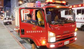 Taipei (Taiwan) Fire Department Pumper Responding With Lights ... Axis 102db Squawker Reverse Alarm Beeper Backup Truck Bus 2 Year Radioactive Gas Drilling Waste Sets Off More Radioactivity Alarms Chris Murphy Operations Trinity Plans To Truck Nuclear Waste On The Inrstate Sounding Alarms Nest Pimps Old Fire Puts It Street Selling Smart Truck Trailer Unit Alarm Codes En Hvac Mechanical Eeering Ecco Backup Inlad Van Company Wolo Alarms For Cars Trucks Rvs Industrial Equipment More Stealth Lock For Chevrolet Babaco Systems How Install A Car In 10 Steps With Pictures Never Buy From Dealership The Truth About Cars