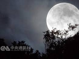 st full moon meteor shower to light up new year sky