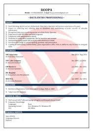 Data Entry Sample Resumes, Download Resume Format Templates! 1011 Data Entry Resume Skills Examples Cazuelasphillycom Resume Data Entry Ideal Clerk Examples Operator Samples Velvet Jobs 10 Cover Letter With No Experience Payment Format Pin On Sample Template And Clerk 88 Chantillon Contoh Rsum Mot Pour Les Nouveaux Example Table Runners Good Administrative Assistant Resume25 And Writing Tips Perfect To Get Hired