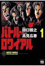 Battle Royale Manga Vol 1