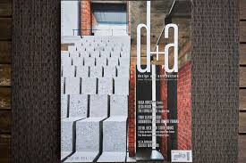 100 Interior Design Magazine Photography Featured In And Architecture