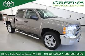 100 Lexington Truck And Automotive S For Sale In KY 40505 Autotrader