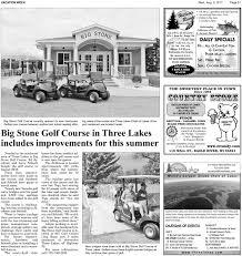 100 Three Lakes Truck Vacation Week Aug 9 2017