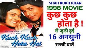 kuchh kuchh hota hai 1998 unknown facts shah rukh khan kajol rani mukherji karan johar
