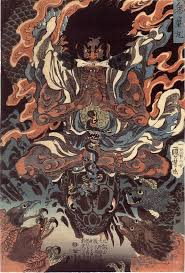 Ancient Japanese Art