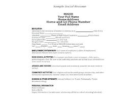 Personal Resume Samples Other Interests Headers Awesome Sample Information In Example