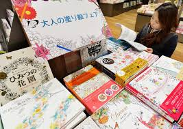 Sanseido Bookstore Is Pushing Coloring Books For Adults At Its Ikebukuro Location In Tokyo