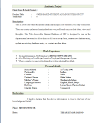 Best Cv Format For Fresher Resume Mechanical Engineers Simple Nor Sample