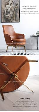 Modern Synthetic Leather Swivel Lounge Chair For Relax - Buy Modern Swivel  Lounge Chair,Synthetic Leather Round Swivel Chair,Modern Leather Relax ...