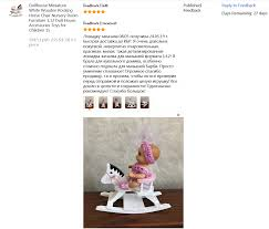 US $3.43 15% OFF Dollhouse Miniature White Wooden Rocking Horse Chair  Nursery Room Furniture 1:12 Doll House Accessories Toys For Children 15-in  ... Attractive Inexpensive Rocking Chair Nursery I K E A Hack 54 Stylish Kids Bedroom Ideas Architectural Digest Westwood Design Aspen Manual Recline Glider Rocker Sand Baby Ottoman Fniture Ikea Poang For Gray And White Nursery Rocking Chair Australia Shermag Aiden And Set With Grey Fabric Unique Elegant With Say Hello To The New Rocker House To Home Blog Us 258 43 Off2018 Toy Children Dollhouse Miniature Wooden Horse Doll Well Designed Crafted Roomin Gags