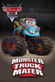 100 Monster Truck Mater Wwwtopsimagescom