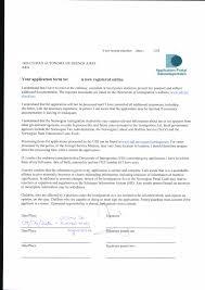 Modelo Carta Baja Voluntaria Apuntes De Derecho Laboral Docsity