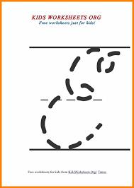 13 capital cursive e