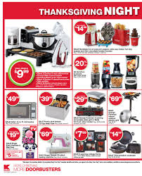 Kmart Christmas Tree Stand by Kmart 2014 Black Friday Ad